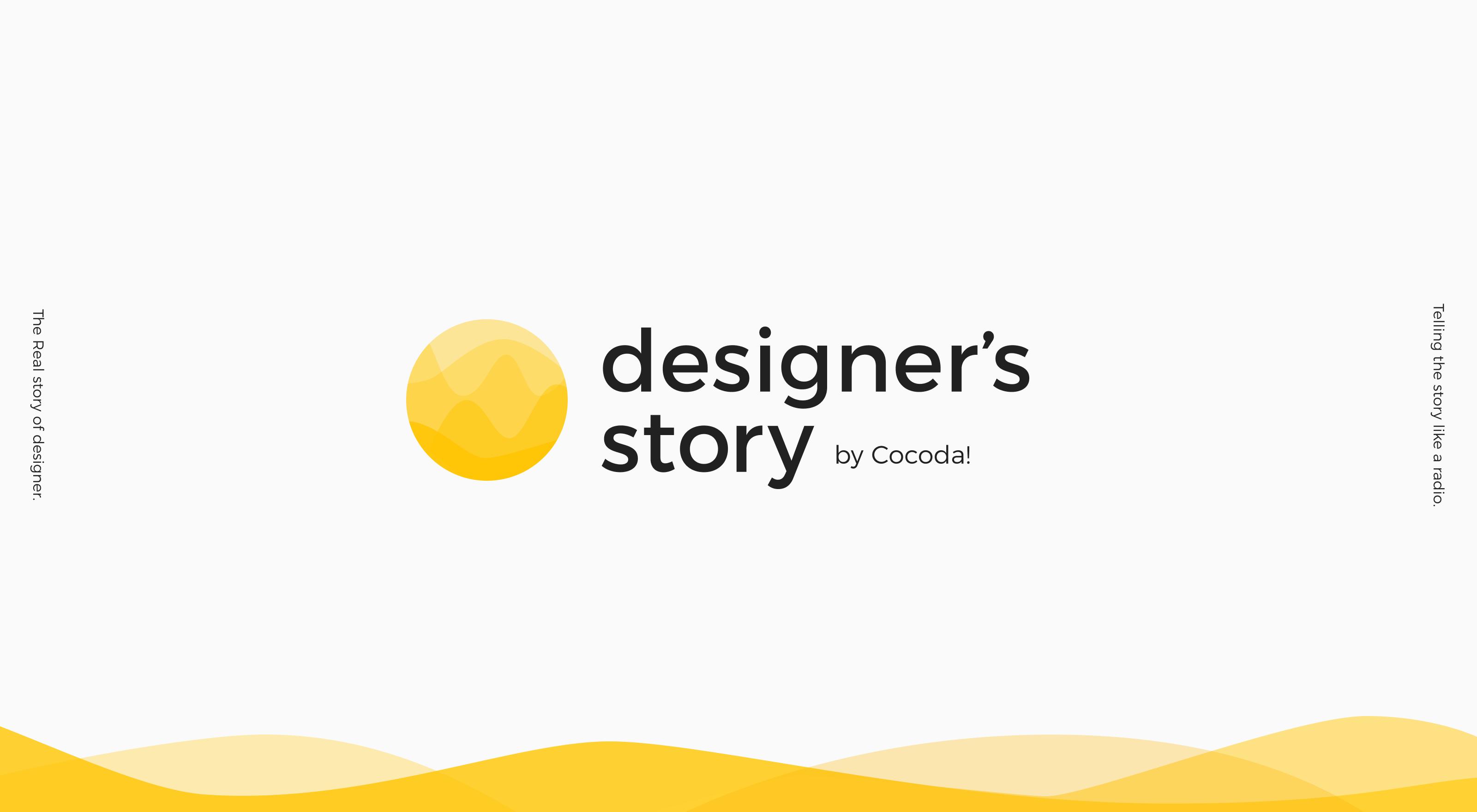 Designer's Story by Cocoda ロゴデザインのサムネイル画像