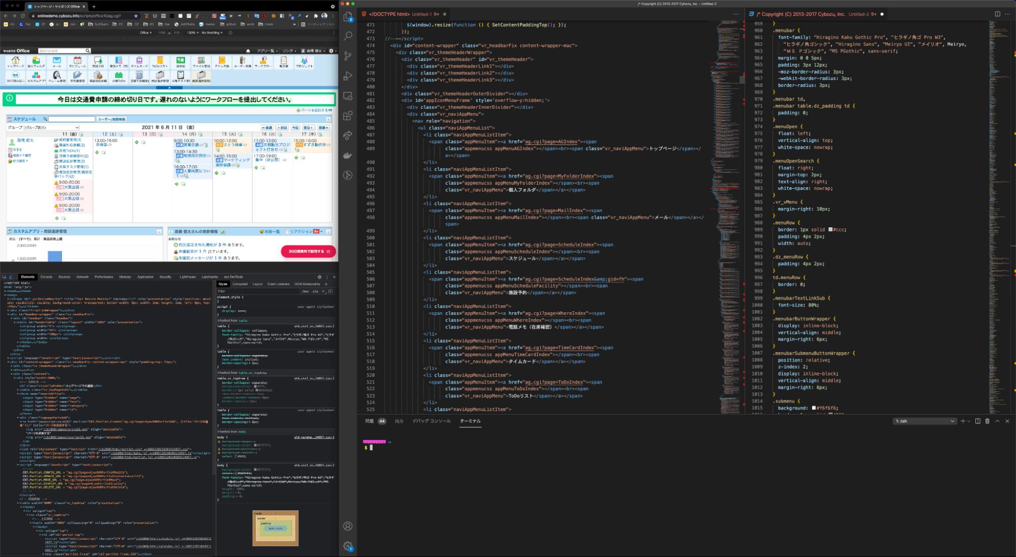 スクリーンショット:ディスプレイにエディターツールとターミナルを表示し修正しながら、ブラウザも並べて表示し、実際の表示や出力された内容を確認しながら実装しているイメージ